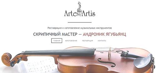 Реставрация и изготовление музыкальных инструментов
