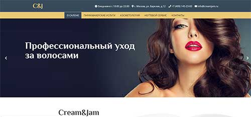 Сайт Салона красоты - разработан и создан Hostvp