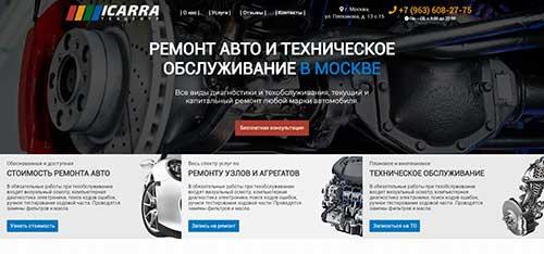 Сайт Автосервиса - разработан и создан Hostvp