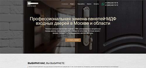 Сайт Замена МДФ двери - разработан и создан Hostvp