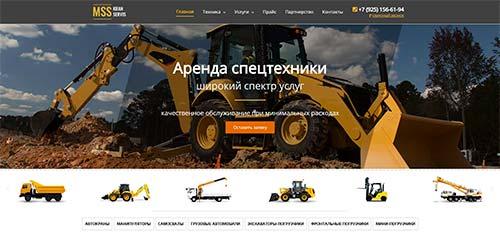 Сайт Аренда спецтехники - разработан и создан Hostvp