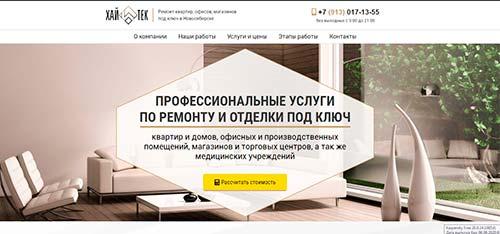 Сайт Ремонт и отделка на дому - разработан и создан Hostvp