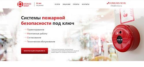 Сайт Kronos Group - разработан и создан Hostvp