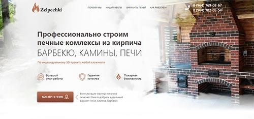 Сайт Печные комплексы из кирпича - разработан и создан Hostvp